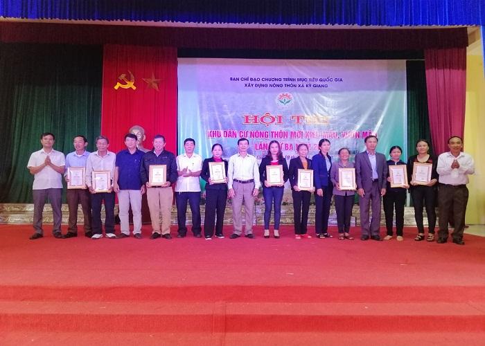 Kỳ Giang tổ chức thành công Hội thi khu dân cư NTM kiểu mẫu, vườn mẫu lần thứ 3, năm 2019